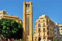 Beirut: Touristic Sites