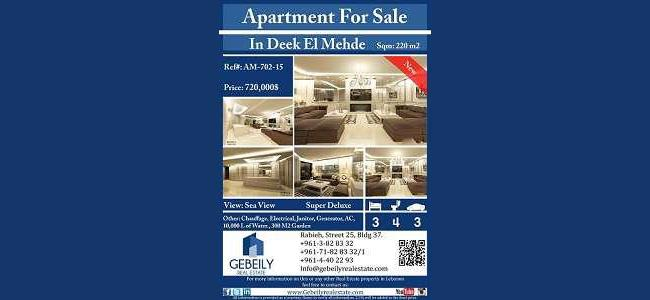 Apartment With Garden For Sale In Dik El Mehdi