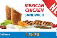 Mexican Chicken Sandwich