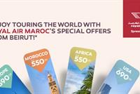 ROYAL AIR MAROC PACKAGES