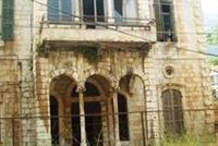 Old Lebanese House