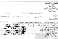 Land With Building Permit