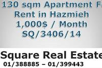 A 130 Sqm Apartment For Rent In Hazmieh