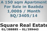 A 130 Sqm Apartment For Rent In Baabda