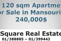 A 120 Sqm Apartment For Sale In Mansourieh