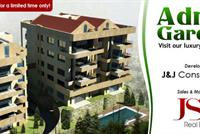 Adma Garden: Super Deluxe Apartments in Adma – Keserwan