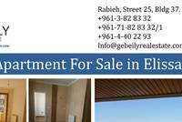 Apartment For Sale In Elissar