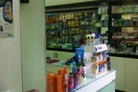 Fully Equipped 50sqm Pharmacy & 55sqm Mezzanine For Sale