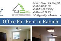 Office For Rent In Rabieh Om-700-15